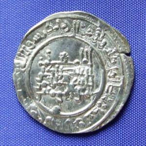 Dirham Abd-al-Rahman III, creo... 306202618