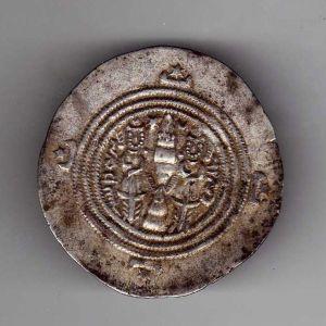 Dracma Sasánida de Khusro II (590-628), Al-Jazira 312434332
