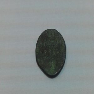 Real de cobre de Sebastiao I  314052801