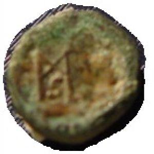 monogramas bajo imperio III 316873760