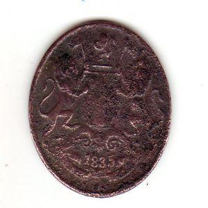 East India Company, 1/4 Anna, 1835 322301727