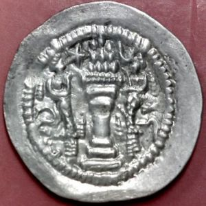 Dracma Sasánida de Peroz I, M en pahalavi 350232673