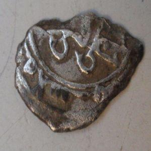 fracción fatimí de al-Hakim, 386H - 411H 350622894