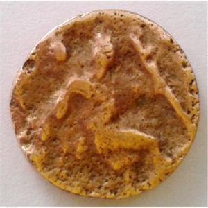 Monedas del Norte de Africa sin identificar 362088663