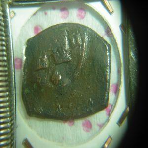 2 Maravedís de Felipe IV 364330100