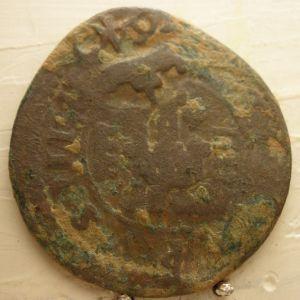4 Mrs. de Felipe III (Segovia; 1602-1621) con resellos VI/1642 367893282