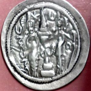 Dracma Sasánida de Khusro I, ceca LD (Rayy - Media), año 44 368240176