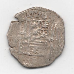 4 Reales de Felipe II (Toledo, 1578-1592) 372941036