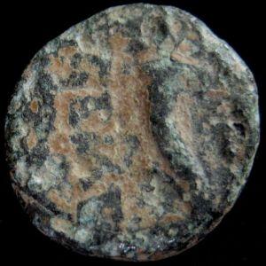 AE 13 de Eusebia (Caesarea) , Capadocia 377541654