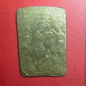 moneda  arabe de oro (catalogar) 37931466