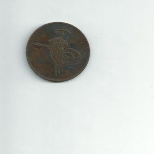 Egipto, 20 Para, 1865-1866 381658472