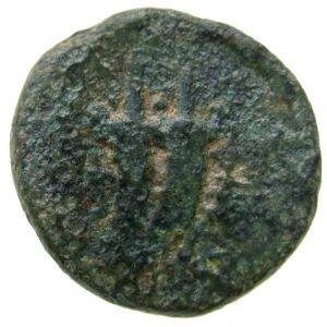 AE 21 de Marathos, Fenicia 383918233