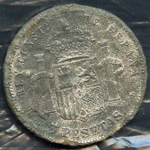 5 Pesetas de Alfonso XIII, año 1888 (FALSO CALAMINA) 384050716