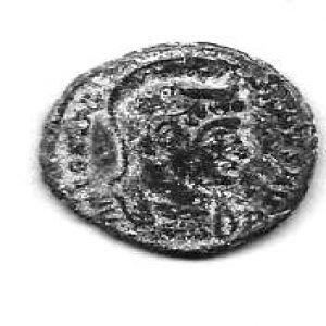 Por favor. Podríais identificar esta moneda.  38432764