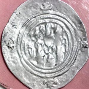 Dracma sasánida de Khusro II. GY ó YZ, año de reinado 7 388741064