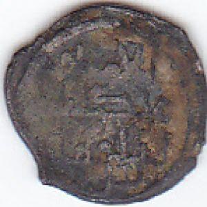 fracción de Muhammad Abú -l-Wali, taifa de Cordoba 435-456H 390076769