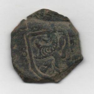 8 Maravedís de Felipe III ó IV (Sevilla, 1602-1626) 404283972