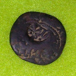 Resello al IIII de 1603, VI de 1636 Y IIII de 1654-5 408376711