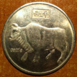Año de esta moneda??? 420123156