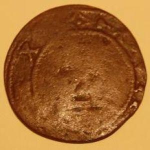 Portugal, 3 reis, Joao IV (1640-1656), resellada. 430237017