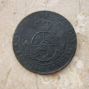 5 centimos isabel ii 1867 433292438