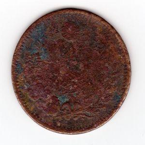 Mi primera Limpieza por electrosis a moneda Japonesa 434868647