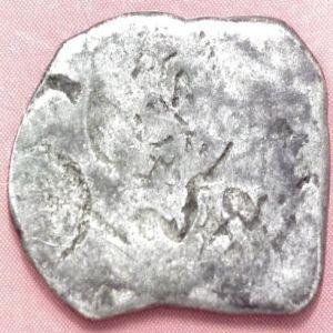 Karshapana, Imperio pre-Mauryan, India, Magadha 472049546