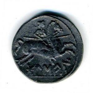 denario de bolskan 478239534