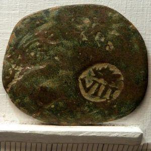 Resello con resellos falsos de época de 1603 y 1654-5 480796462