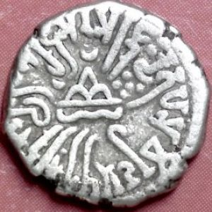Dracma de Rudrasena II, año 266 DC, Satrapas del Oeste, India 485611259