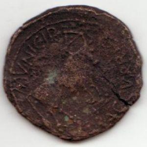 As Hispanorromano de GRACVRRIS bajo Tiberio 487772960