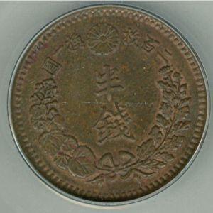 Mi primera Limpieza por electrosis a moneda Japonesa 499224646