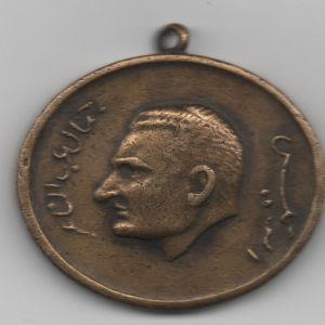 Medalla de Gamal Abdel Nasser (Egipto, 1956-1970) 499572149