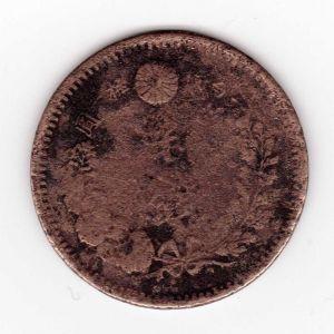 Mi primera Limpieza por electrosis a moneda Japonesa 523517524