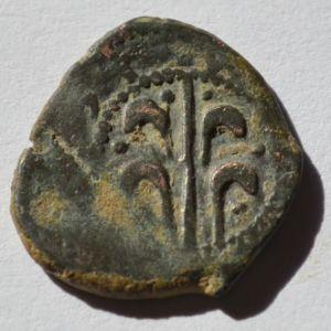 Dinero de Felipe IV 533611109