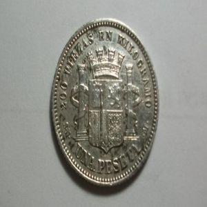 1 Peseta 1869 (Gobierno Provisional) 533681994