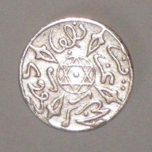 Marruecos. 1 Dirham, año 1317 (1899-1900). Ceca París  547761476