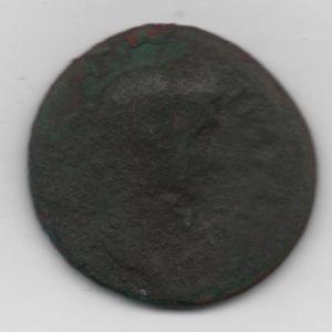 moneda romana (SIN IDENTIFICAR) 559430376