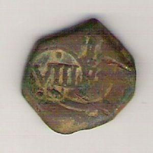 8 Maravedís de Felipe III ó IV, RESELLO VIII maravedis 1641 Segovia 561029452