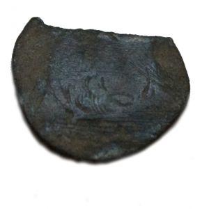 Dinero de Aragón de Jaime II 563319452
