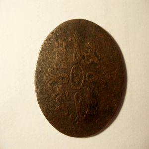 8 maravedis Isabel II curiosa Gp. 601674885