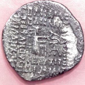 Dracma parto de Artabanus III (80-90 DC) 605842195