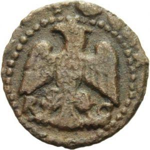 Grano de Carlos II (Palermo, 1687) 609249253