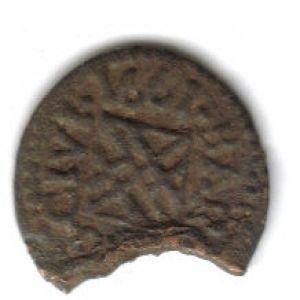 Ardite de Felipe IV falso de época 61010380