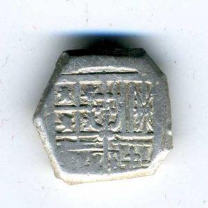Real de Felipe III ó IV 613824
