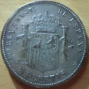 4 reproducciones sobre monedas de plata 632450842
