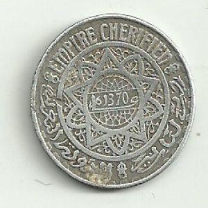 Marruecos, 5 francos, 1951. 632620515