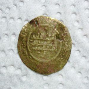 Dirham falso de epoca, ´Abd al-Rahman III 634976040