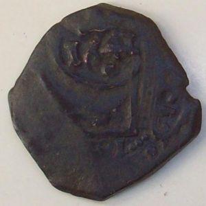 Resello al VIII /1641 de la ceca de Burgos. 635588614