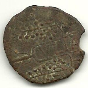 Ases de ULIA - Turdetanos (Hispania) 642717358